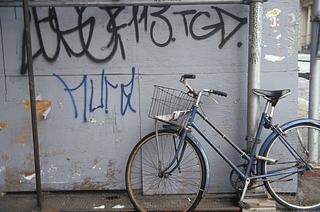 graffiti on gray wall